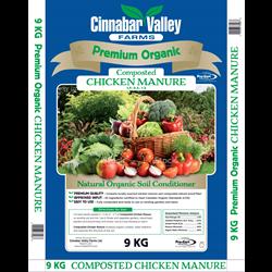 Premium Organic Chicken Manure 9Kg  112/plt