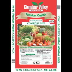 Premium Organic Compost Mix 10Kg   112/plt